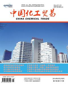 《中國化工貿易》核心級經濟期刊征稿