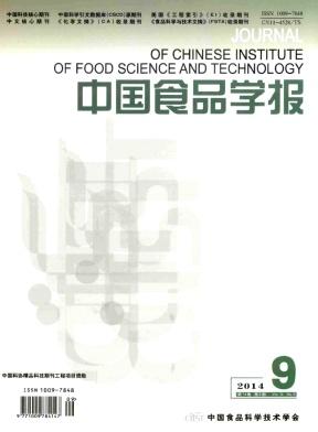 《中國食品學報》是國家一級刊物嗎?