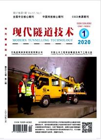 現代隧道技術發表隧道論文的核心期刊