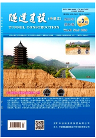 隧道建設是隧道專業核心期刊
